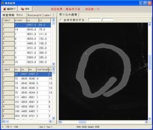 LCDパネル検査
